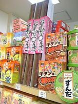 20060606トピコお菓子屋さん1