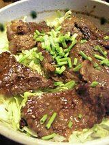 20060611牛丼