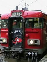 20060526郡山駅の赤べこ号