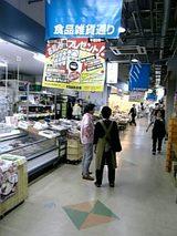 20060606秋田市民市場食品雑貨通り