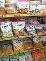 20051016お菓子コーナー
