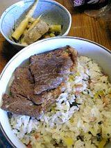 20060613混ぜごはんと牛肉