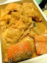 20060311塩鮭粕漬け