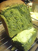 20060529抹茶パン