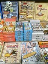 20060606トピコお菓子屋さん2