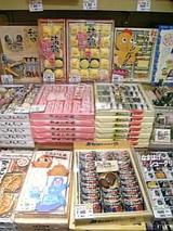 20060606トピコお菓子屋さん3