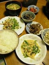 20060313夕ご飯