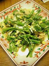 20060313貝柱と菜の花のタマゴ炒め