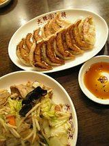 20060211大阪王将ギョウザ野菜炒め