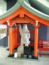 20060605秋田市民市場えびす様
