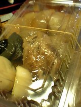 20051107大根鶏手羽