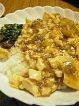 20060310麻婆豆腐
