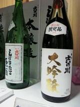 会津の酒吉の川大吟醸