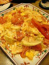 20050427タケノコタマゴトマト
