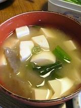 20060321ヒロッコナス豆腐のみそ汁