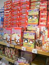 20060606トピコお菓子屋さん5