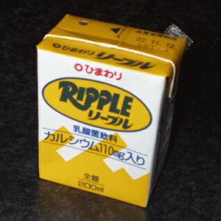 ri-puru1