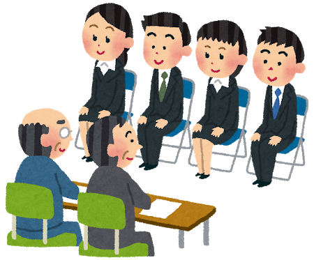 syukatsu_group_mensetsu (1)