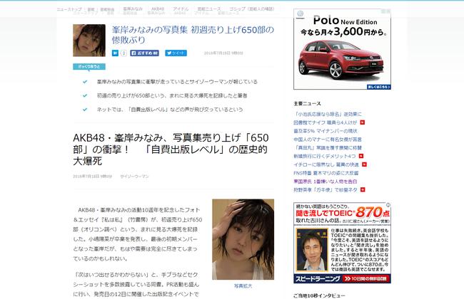 com_article_detail_11777331_#