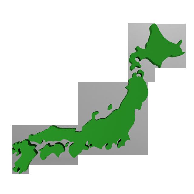 日本さん、移住したい国ランキングで世界2位に輝く