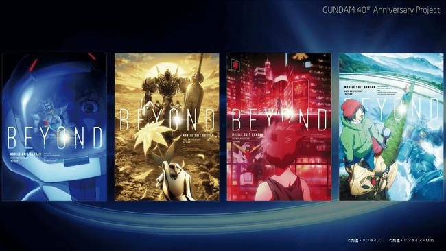 「機動戦士ガンダム 閃光のハサウェイ」が劇場三部作で映像化決定!
