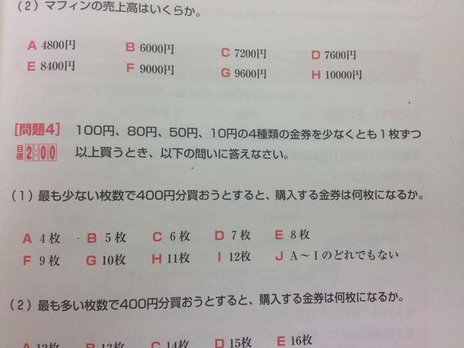 d73c89648b12a7f21d6c5c4bc2339b34
