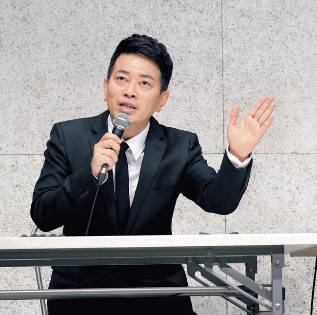 宮迫さんと田村さんが吉本興業に復帰、松本人志実質会長が仲裁