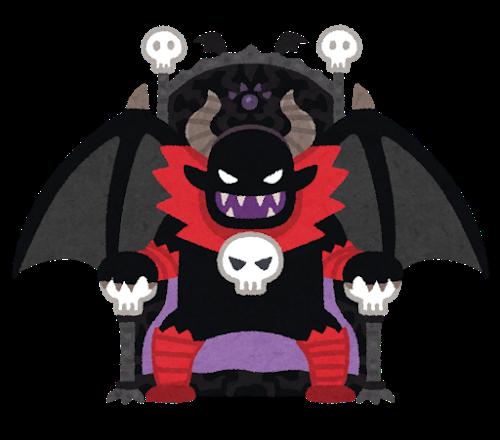 fantasy_maou_devil (1)
