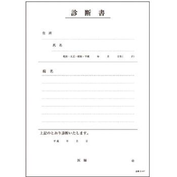 mono20396172-160219-02
