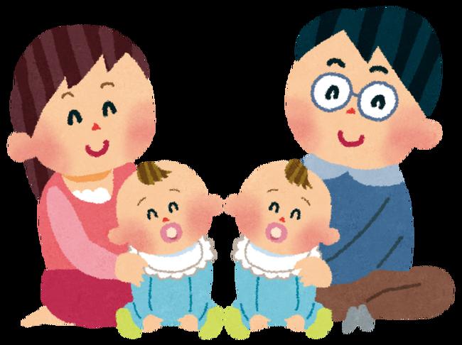 family_futago