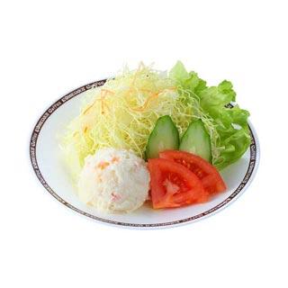 mini_salada
