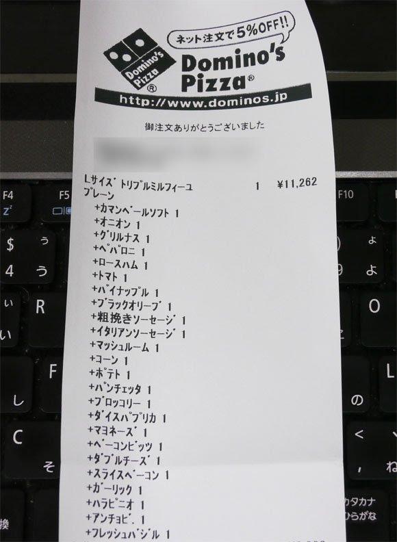 988254452545