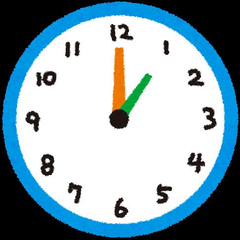 clock_0100
