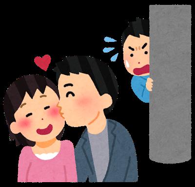 【朗報】街に出て一日中カップルを観察してた恋愛経験無し大学生ワイ、ついに気付く…!