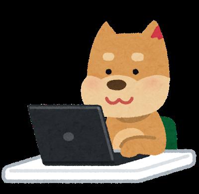 animal_chara_computer_inu