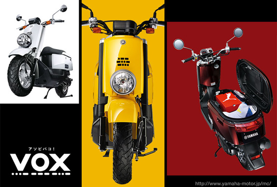 bike_sc_vox