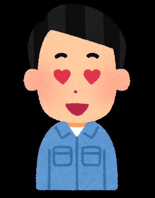 sagyouin_man10_heart