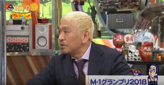 【M-1】松本人志『上沼さんがどれだけの人だったか上沼さんが辞めるならオレも(審査員辞退)考える』