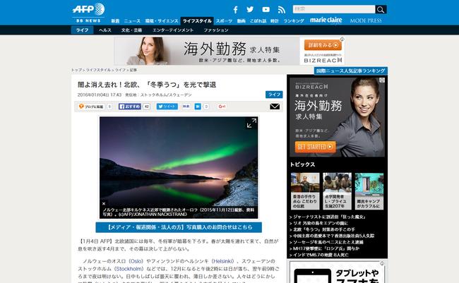 com_articles_-_3072034