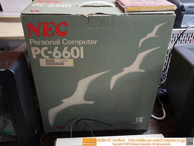 mpc66017