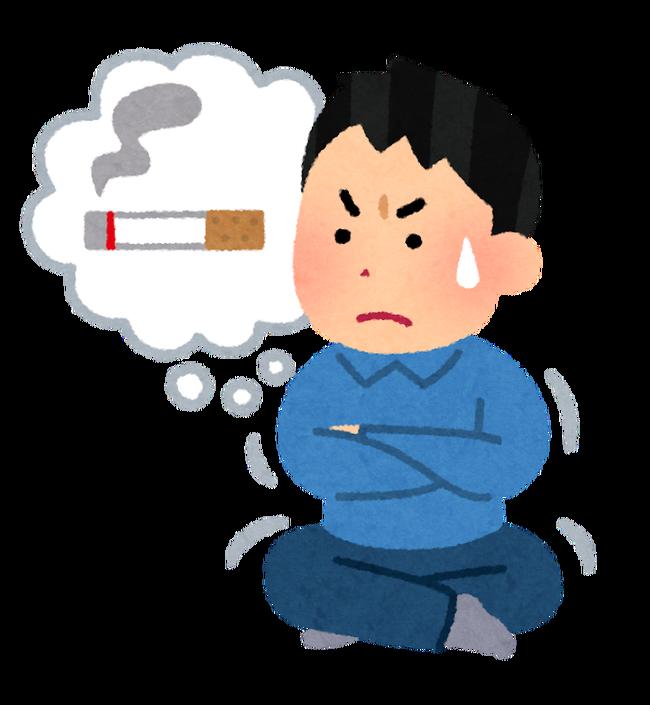 禁煙1年突破した俺の家に友達がタバコ置いていったんだが