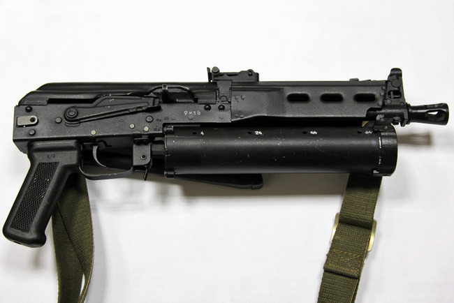 PP-19_Bizon_right_view