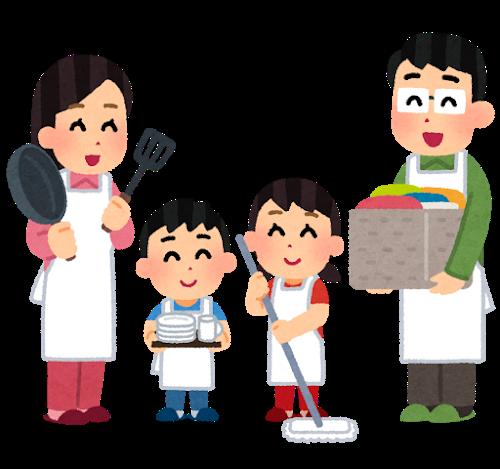 family_kaji_tetsudai