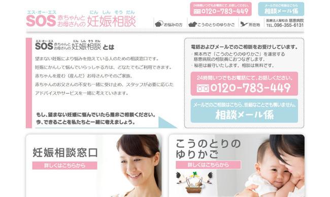 20200519-00000012-jij-000-5-view