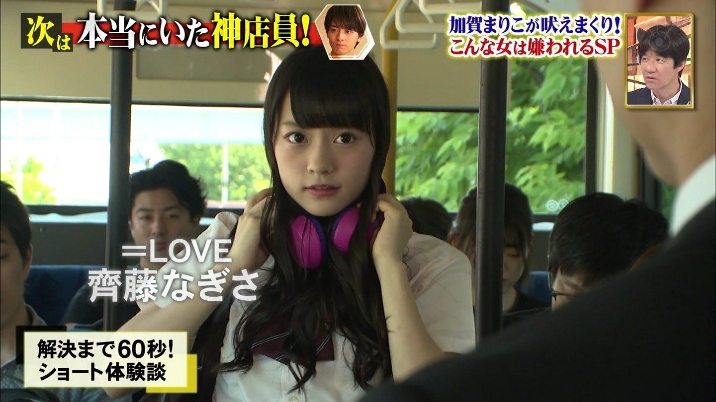 https://livedoor.blogimg.jp/bipblog/imgs/2/1/2190ad6d.jpg