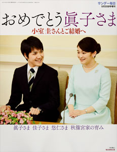 0223_komurokei