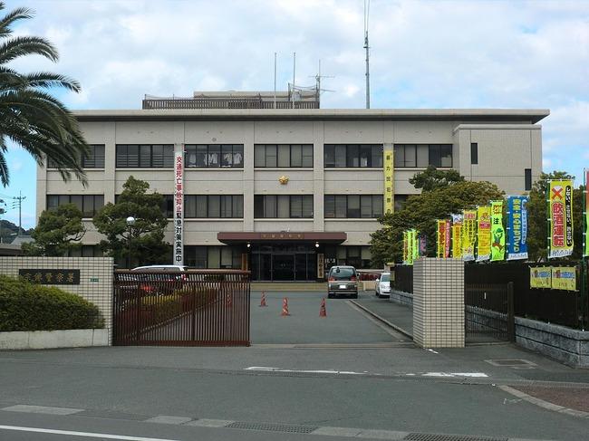 Munakata_Police_station