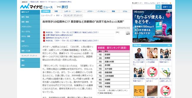 jp_news_2016_01_21_113_