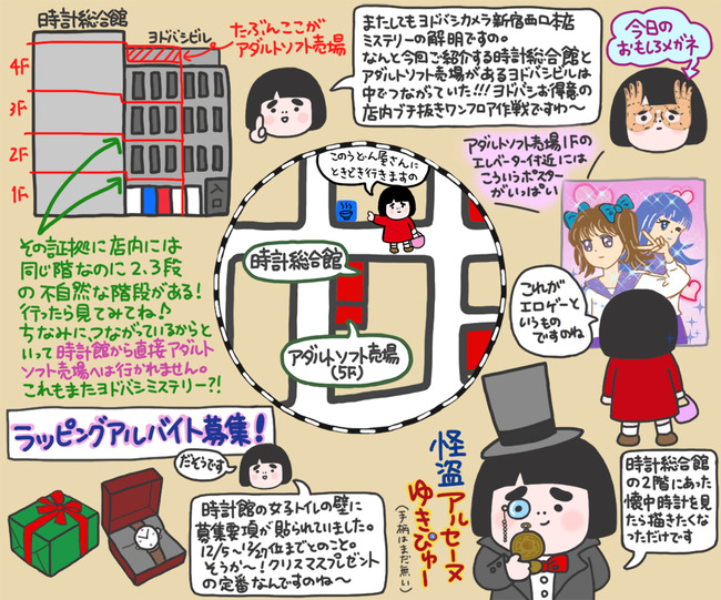 l_tb_yodobashi5