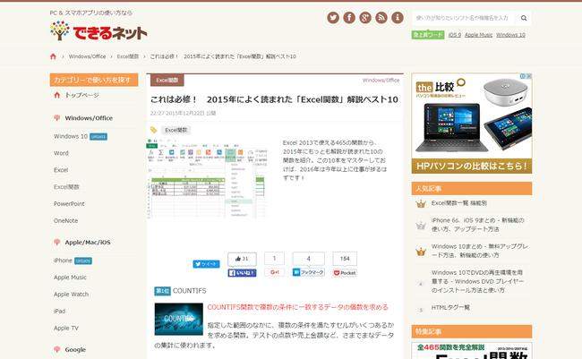 net_article_13599_